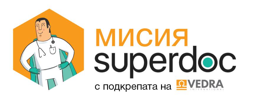 Мисия Супердок 2020