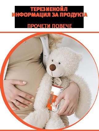 orange-circle-product